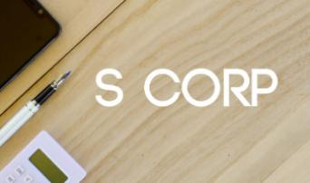 S Corporations: Crucial Insights: Maximizing the §199A QBID for S corporations, Restructuring Intercompany Debt, and Other Planning Insights.